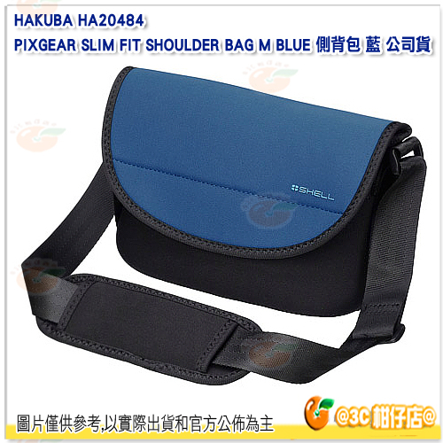 HAKUBA HA20484 PIXGEAR SLIM FIT SHOULDER BAG M BLUE 側背包 藍 公司貨 相機包