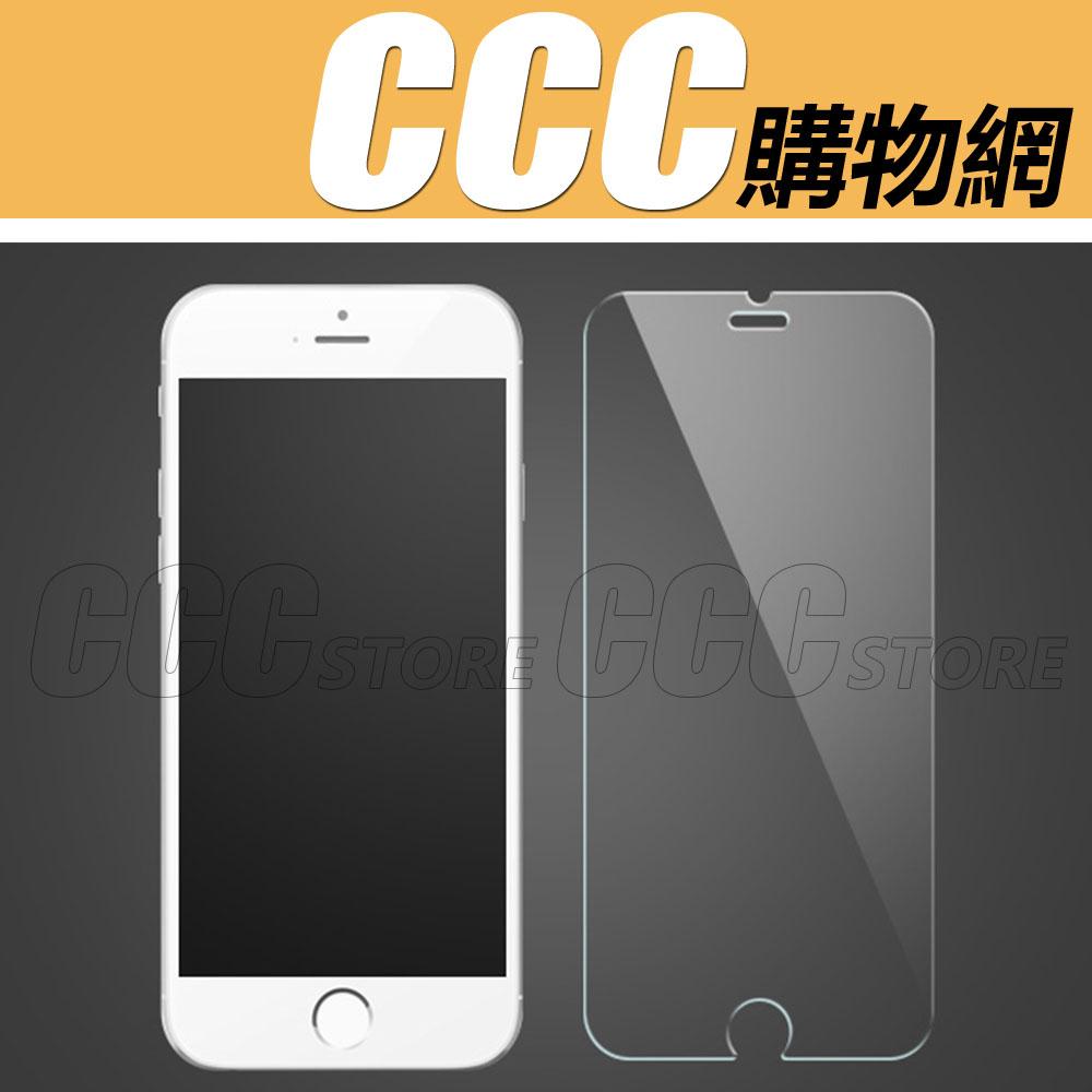 9H 鋼化玻璃貼 iPhone8 iphone8 Plus 手機 螢幕 玻璃 保護貼 鋼化膜 手機貼