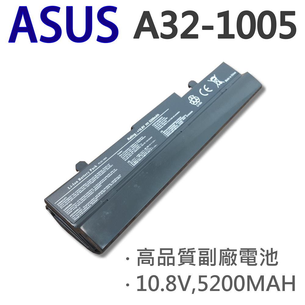 ASUS 6芯 A32-1005 黑色 日系電芯 電池 1005HA-V   1005HA-VU1X   1005HA-VU1X-BK