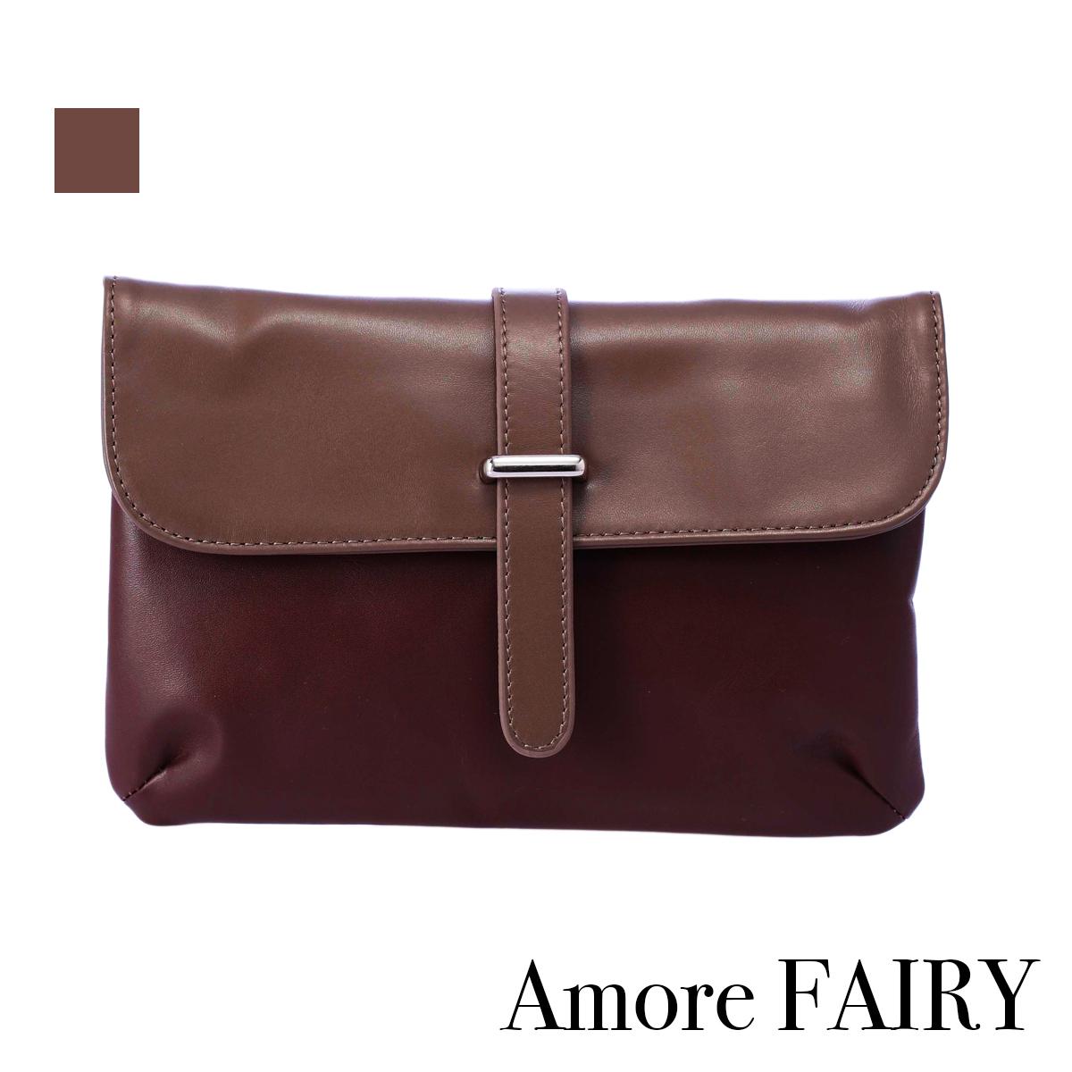 Amore 小菲比7吋隨身包-咖啡