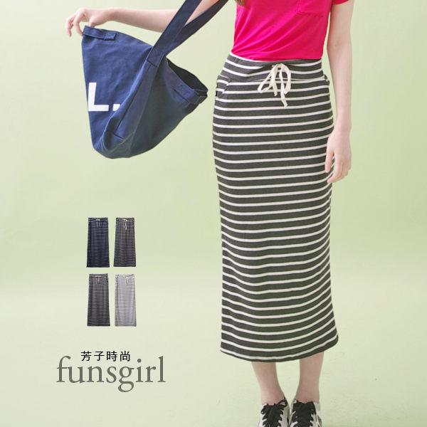 休閒條紋雙口袋後開岔棉長裙-4色~funsgirl芳子時尚