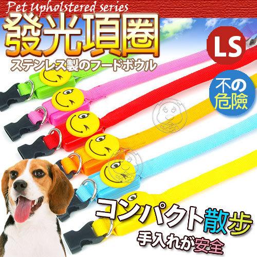 zoo寵物商城dyy卡通笑臉寵物發光項圈XS 2kg以下狗貓專用款式隨機