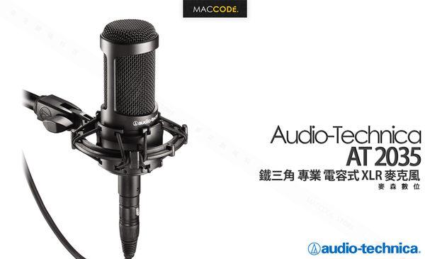 鐵三角 Audio-Technica AT2035 電容式 麥克風 XLR 一年保固