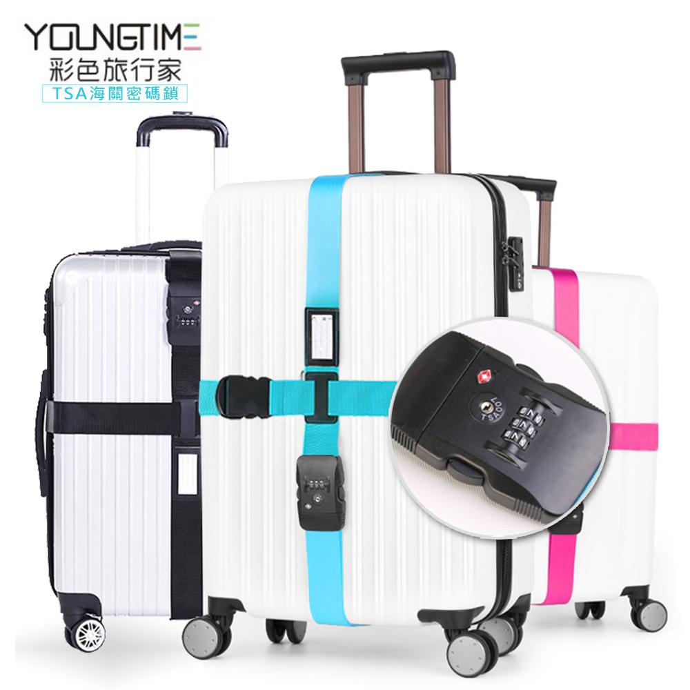 彩色旅行家行李箱用TSA海關鎖十字束帶旅行箱打包帶出國旅遊必備