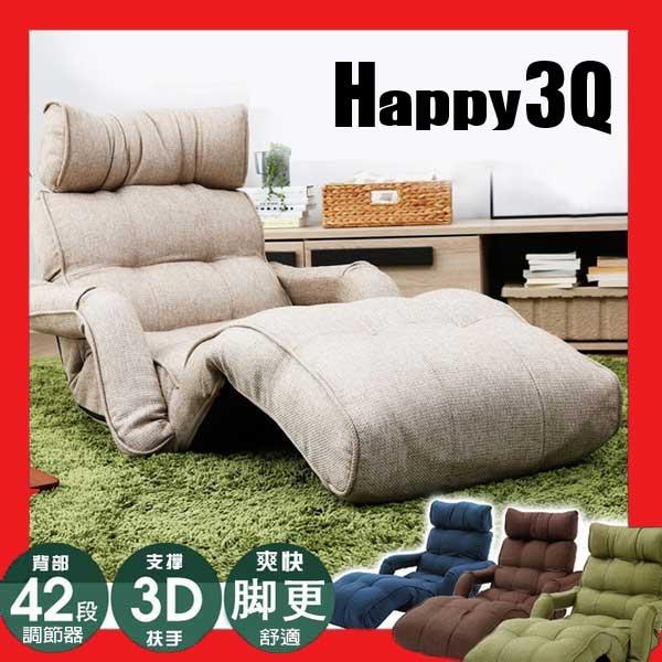 棉麻榻榻米和室懶人沙發床折疊摺疊褶疊沙發單人床墊收納床午睡床-棕綠米藍紅AAA0961預購