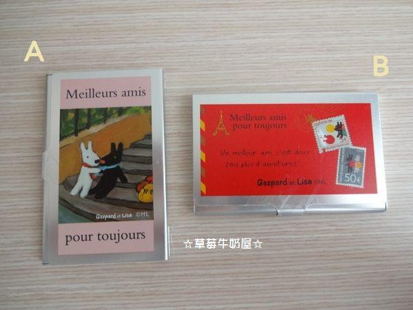 草莓牛奶屋日本進口Gaspard et Lisa黑白狗鋁製名片盒