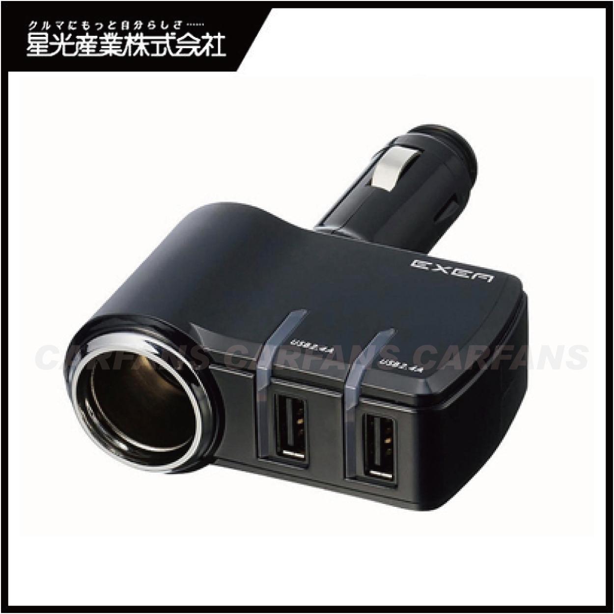 【愛車族購物網】EM-123 單孔 2USB電源插座-4.8A(黑色)