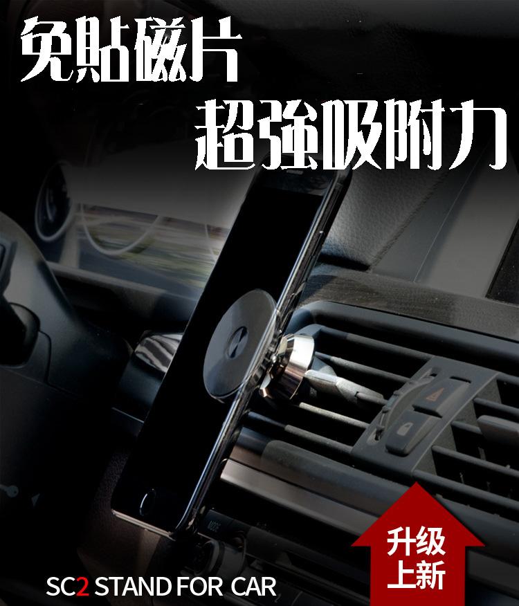 鋁合金奈米微吸手機支架超強吸附免貼引磁片不破壞手機美觀任意旋轉車用支架冷氣出風口