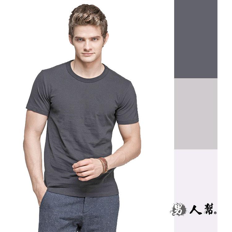 男人幫T1337圓領居家內衣涼感舒適內衣圓領短袖衫天絲棉輕質
