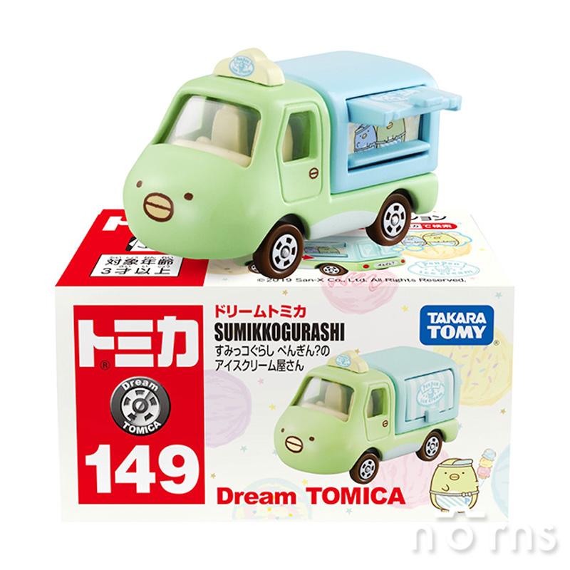 【日貨Tomica小汽車 角落生物 企鵝冰淇淋車】Norns 日本多美小汽車 No.149 角落小夥伴 日本SAN-X