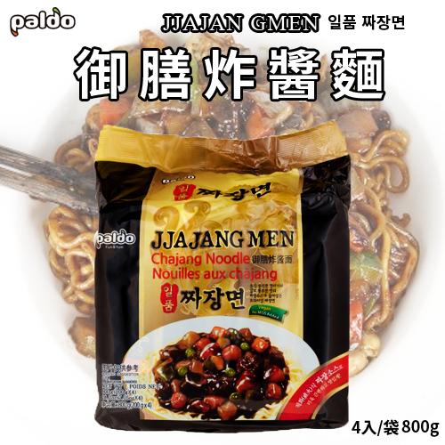 韓國Paldo八道御膳炸醬麵800g韓國泡麵4入袋