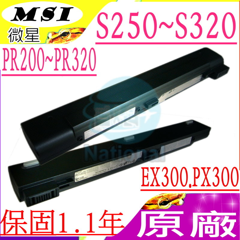 微星電池(原廠)-MSI電池 MS1006 MS1012,NB-BT002,NB-BT003 NB-BT006,NB-BT007,NB-BT008(黑)