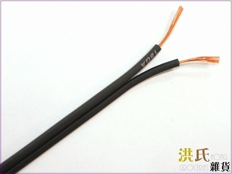 【洪氏雜貨】 306A052-1 18號銅 一米100cm黑色單入