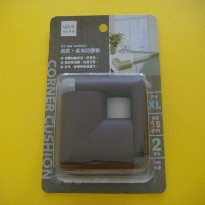 柔軟桌角防護墊(特大-2入-咖啡色)/兒童防撞器/保護墊/保護套/居家安全防護用品/完美包覆.防撞傷
