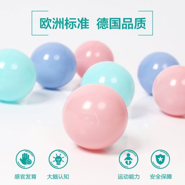 海洋球無毒海洋球兒童加厚波波球50個裝轉角1號