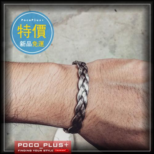 PocoPlus歐美風簡約1314數字個性鈦鋼編織復古麻花手環男女情侶開口手鐲AC084
