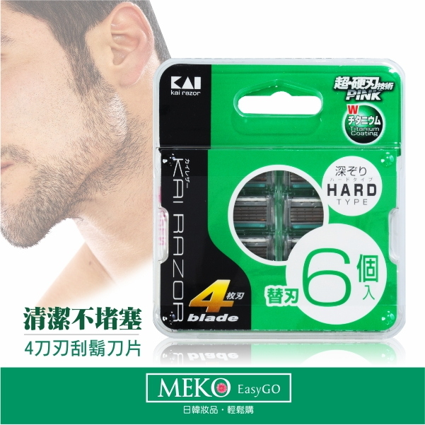 MEKO小資時尚日本貝印4刀刃刮鬍刀刀片6入BS-6KR4N MEKO美妝屋