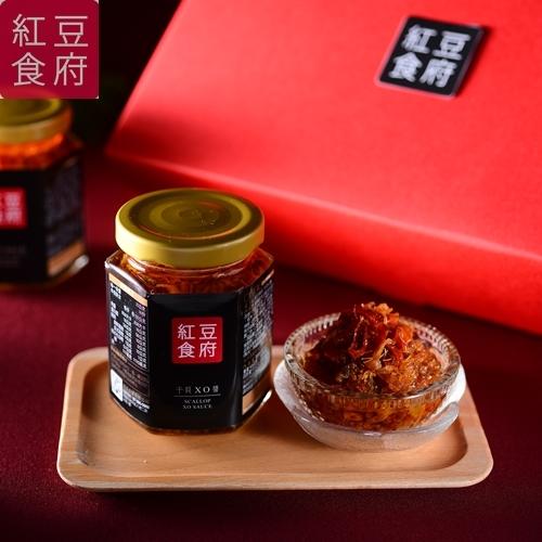 【紅豆食府】 特級XO醬禮盒 (XO醬x2)