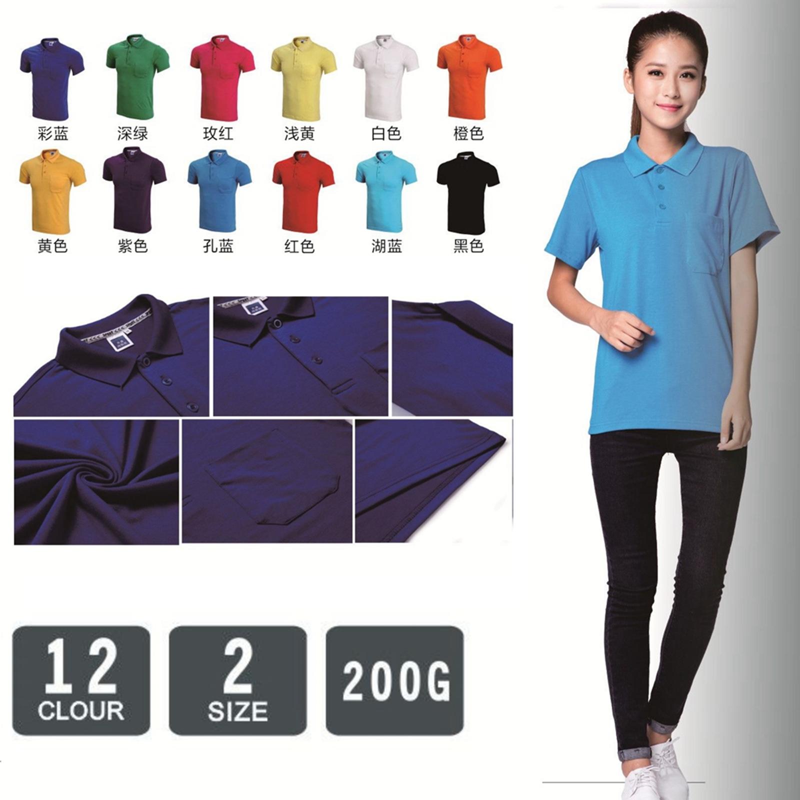 黃色孔藍色紫色-高彈力CVC口袋款POLO衫美國精細棉