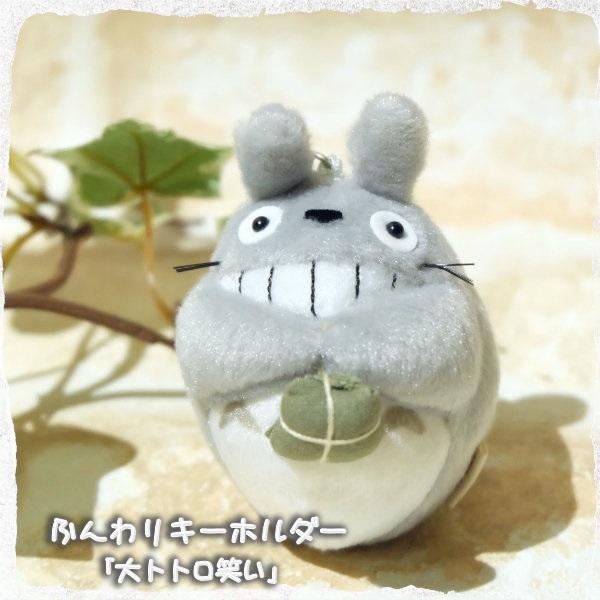 龍貓TOTORO 2016日本新品造型鑰匙圈包包吊飾灰龍貓笑臉款該該貝比日本精品