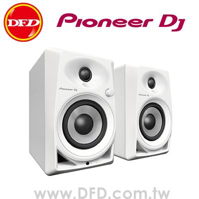 現貨不用等 先鋒 Pioneer DM-40 小巧監聽喇叭 4吋 喇叭 白色 公司貨 DM40 一對組