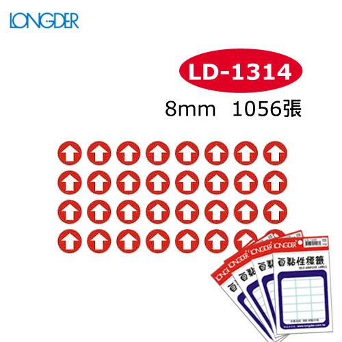 【西瓜籽】龍德 自黏性標籤 LD-1314(紅底白色箭頭) 8mm(1056張/包)