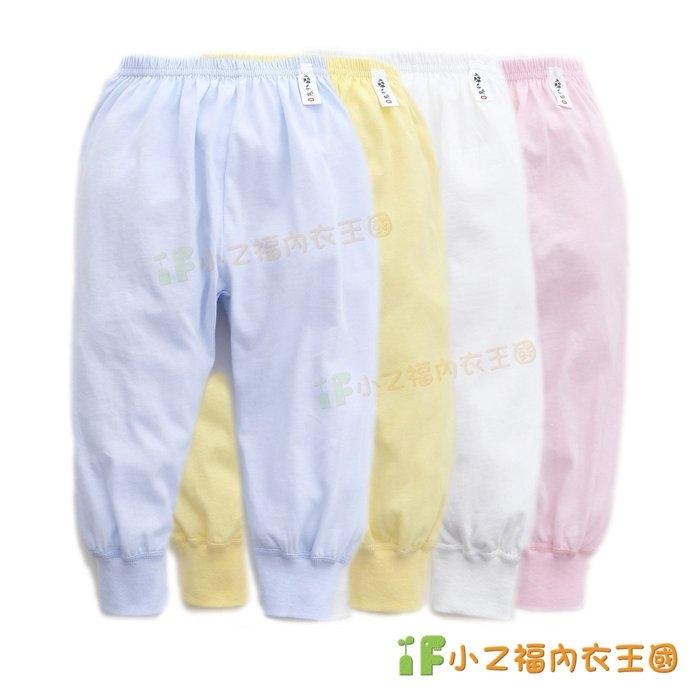 【小乙福】《絲光棉/居家長褲》0號賣場