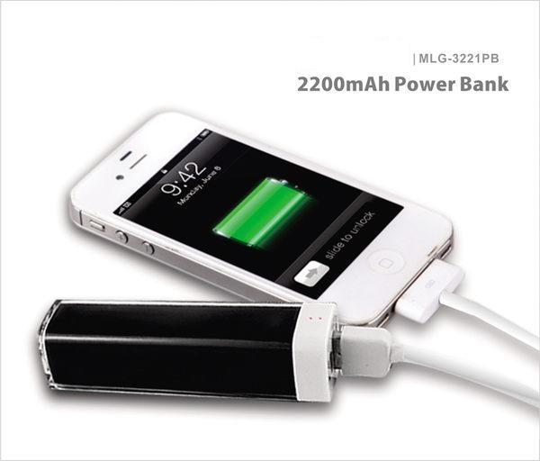 2200mAh口紅棒行動電源可充iPad mini iPhone 6 5 Samsung Note系列HTC SONY