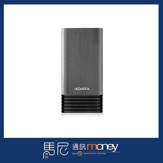 威剛ADATA 7000mAh行動電源X7000行動充電移動電源隨身充快速充電隨身電源馬尼通訊