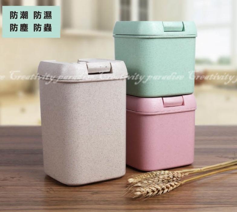 小麥易扣罐小號北歐環保無毒小麥秸稈食物雜糧收納密封罐保鮮罐收納罐保鮮收納盒保鮮盒