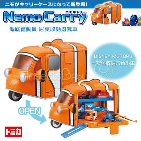 蟲寶寶日本TOMICA超可愛大人小孩都愛收納可愛車車海底總動員-Nemo Carry