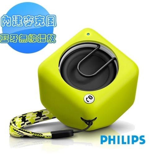 (福利品出清)PHILIPS飛利浦無線隨身藍牙喇叭BT1300L