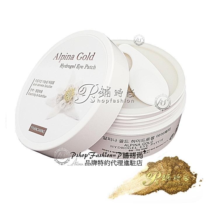 P鋪時尚韓國YIHAN CARINO地漿水Alpina gold雪絨花保濕緊緻精華素黃金眼膜60片入