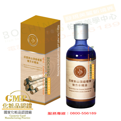 檀香精油-印度新山頂級檀香水精油BOCHING伯慶全球精選100 ml