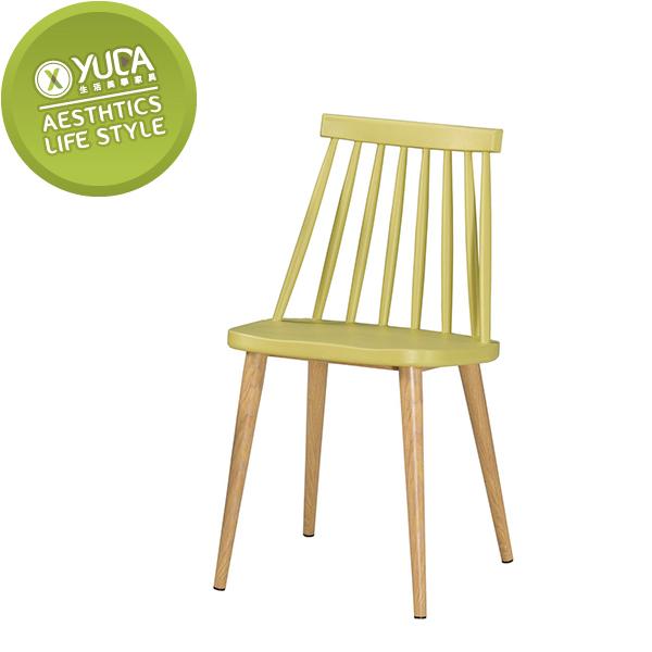 【YUDA】艾美 吧台椅 / 造型椅  /休閒椅 J0M 536-14