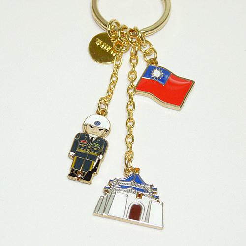 【鹿港窯】台灣印象紀念-金愛台灣鑰匙圈【中正紀念堂】