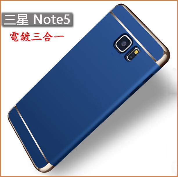 三星Galaxy Note5手機殼磨砂電鍍創意三合一Note5手機套全包邊硬殼N9200保護殼note5保護套