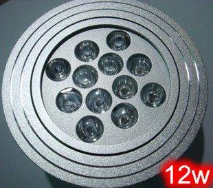 LED崁燈專賣店每入1050中山天花燈12*1W圓形天花燈LED天花板燈12W LED節能燈145*75