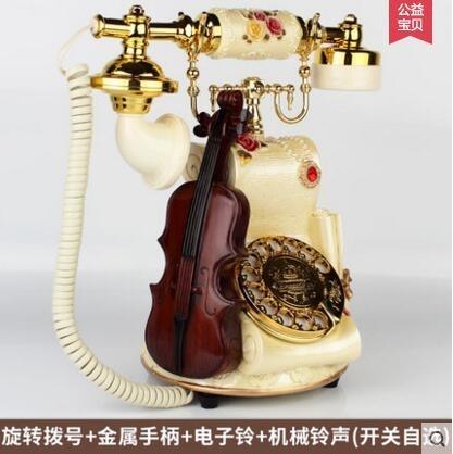田園仿古電話機歐式電話機創意復古電話機辦公電話時尚古典座機【米黃色(旋轉撥號版)】