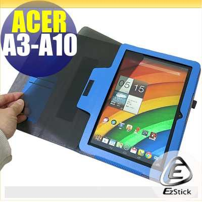 【EZstick】Iconia A3 A3-A10 平板皮套專用防窺片(須另搭配指定皮套使用)
