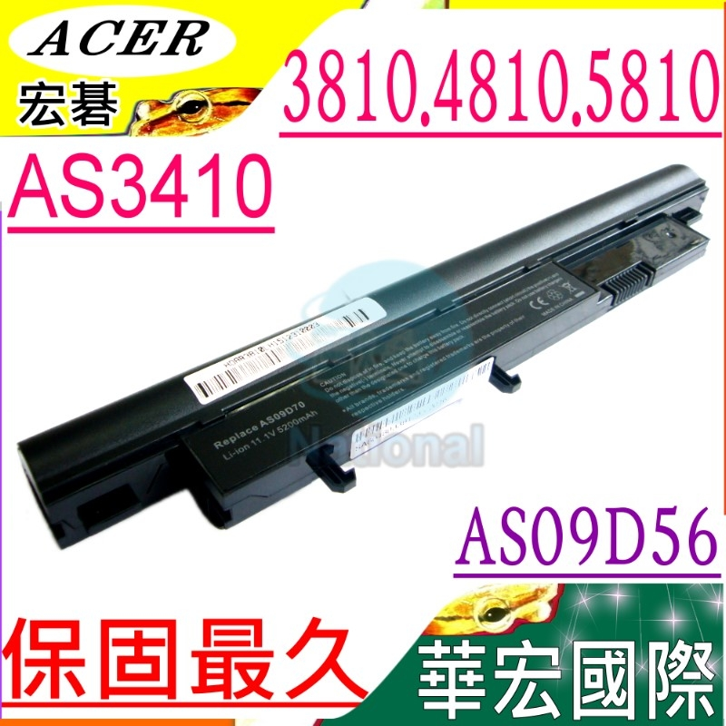 ACER電池(保固最久)-宏碁 P22F,PH22X,S22,S22F,XSH11,XSH11DOM,AS09F56,AS09F34,AS09D71,