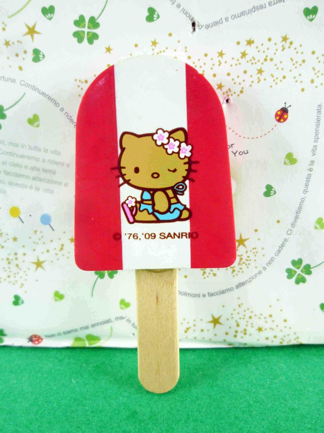 震撼精品百貨Hello Kitty凱蒂貓~冰棒造型橡皮擦-紅夏天