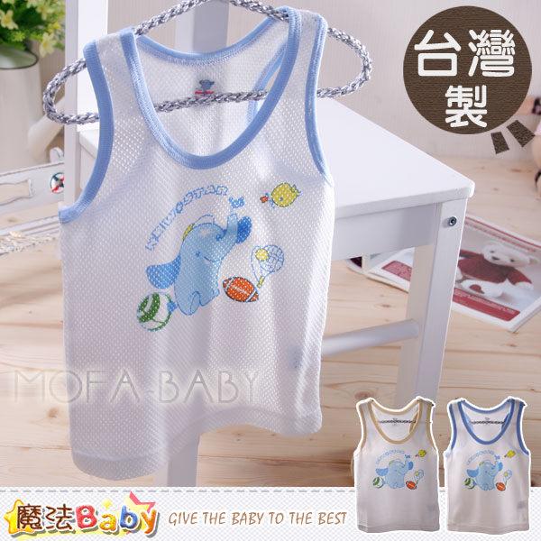 背心台灣製造幼兒網布背心上衣黃.藍男女童裝魔法Baby