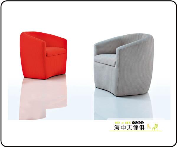 海中天休閒傢俱廣場B-07摩登時尚沙發椅凳系列579-2華爾茲紅布小沙發圖左