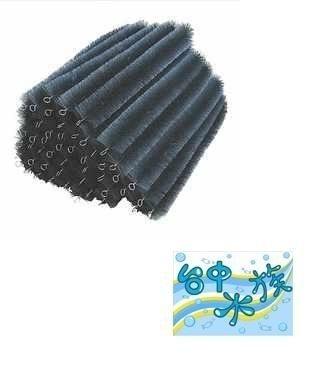 台中水族錦哩池專用-信友黑色不銹鋼過濾毛刷棒-120公分X50支箱特價