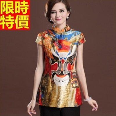 唐裝上衣-精美印花中國風短袖修身女中式禮服5款66ac24[時尚巴黎]