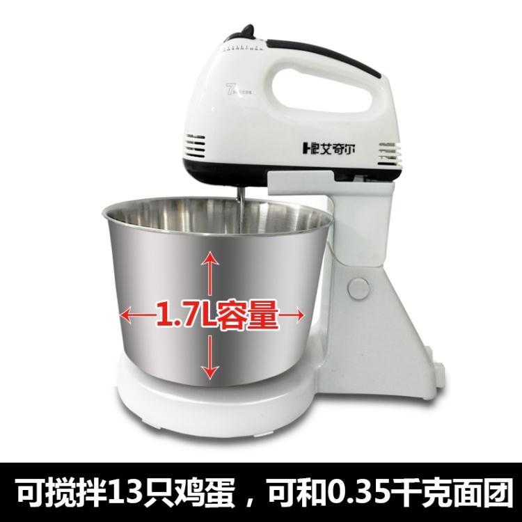 打蛋器家用全自動不銹鋼台式手持式攪拌烘焙和面打奶油
