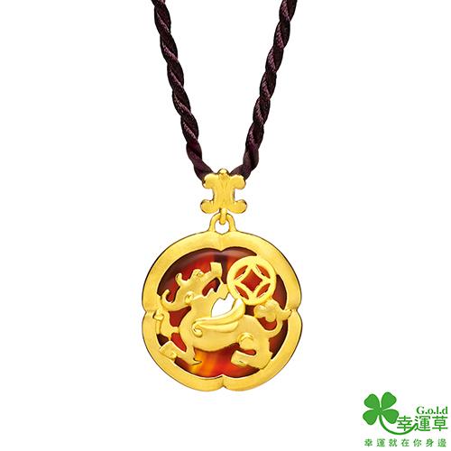 幸運草金飾 鴻福貔貅 黃金/瑪瑙墜子 送項鍊
