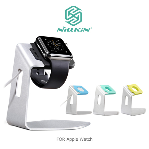 NILLKIN Apple Watch C支架手錶架