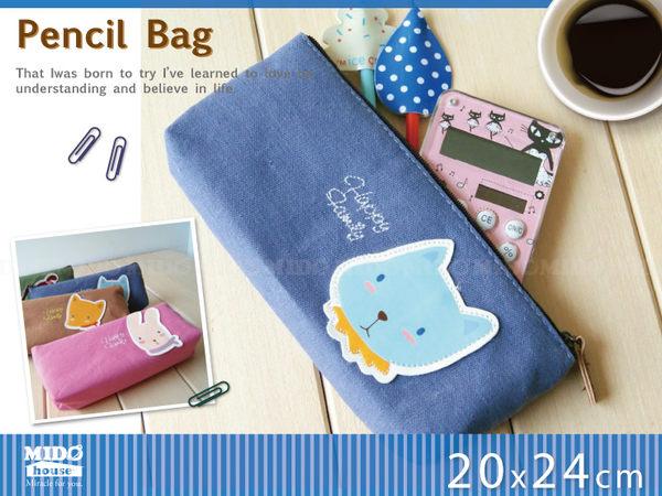 溫馨素色帆布筆袋筆盒化妝隨身包-WXBD-612 4款Midohouse